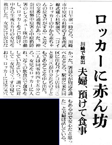 f:id:aikokuken-ryuji:20170702161027j:image