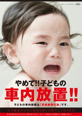 f:id:aikokuken-ryuji:20170702161036j:image