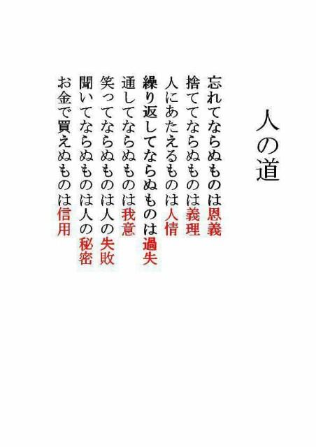 f:id:aikokuken-ryuji:20170702163547j:image