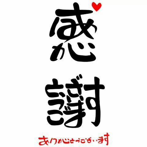 f:id:aikokuken-ryuji:20170702163919j:image