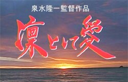 f:id:aikokuken-ryuji:20170705222358j:image
