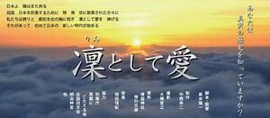 f:id:aikokuken-ryuji:20170705222524j:image