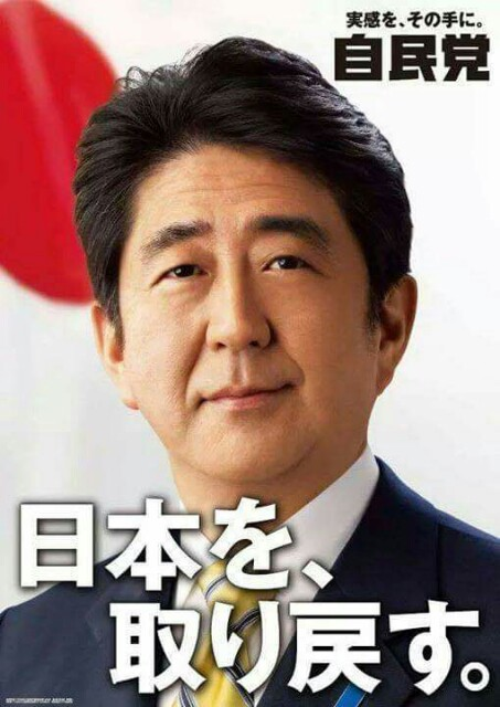 f:id:aikokuken-ryuji:20170708220209j:image