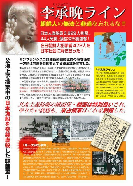 f:id:aikokuken-ryuji:20170713174128j:image