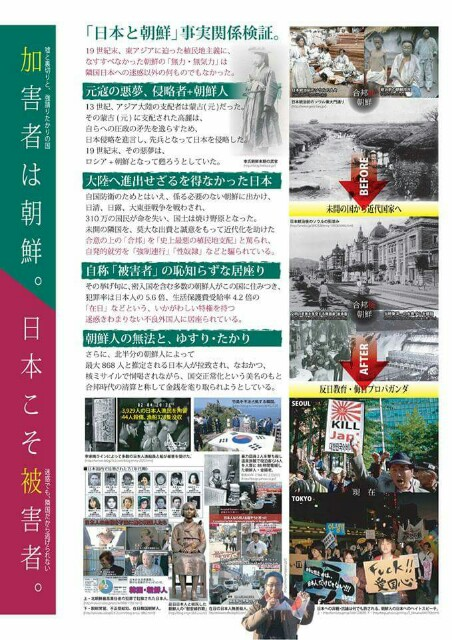 f:id:aikokuken-ryuji:20170713174154j:image