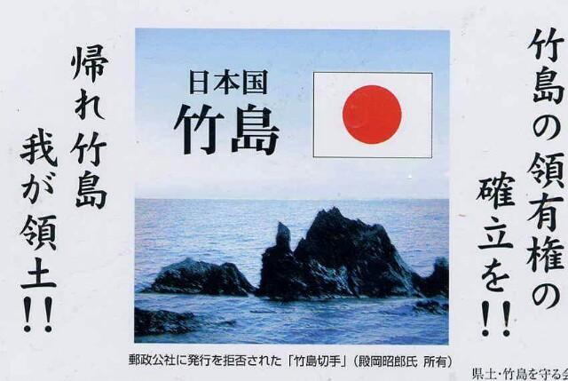 f:id:aikokuken-ryuji:20170713174225j:image