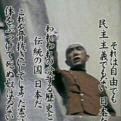 f:id:aikokuken-ryuji:20170713185455j:image