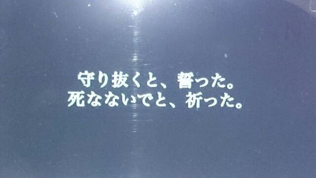 f:id:aikokuken-ryuji:20170713190310j:image