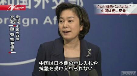 f:id:aikokuken-ryuji:20170718211928j:image
