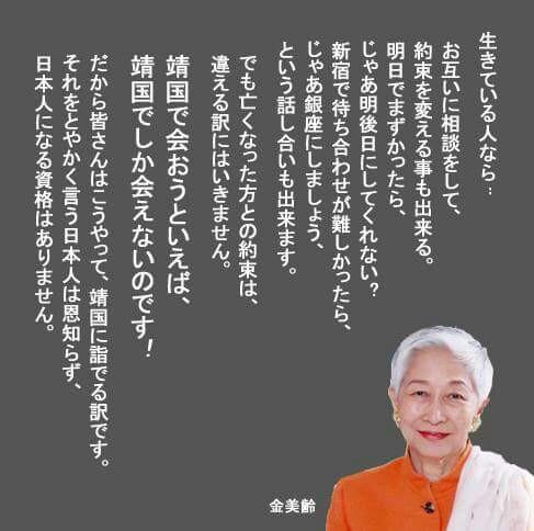 f:id:aikokuken-ryuji:20170718222759j:image