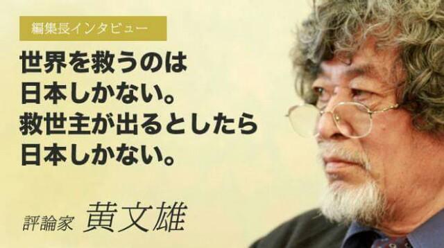 f:id:aikokuken-ryuji:20170718222827j:image