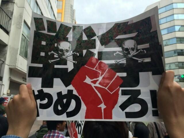 f:id:aikokuken-ryuji:20170720183244j:image