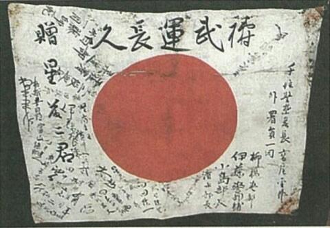 f:id:aikokuken-ryuji:20170721231518j:image