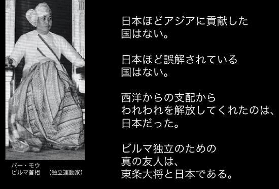 f:id:aikokuken-ryuji:20170721231756j:image