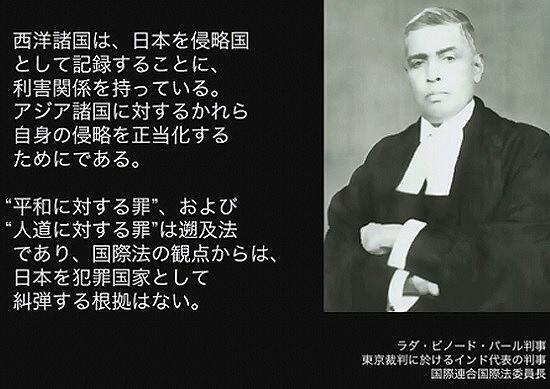 f:id:aikokuken-ryuji:20170721231812j:image