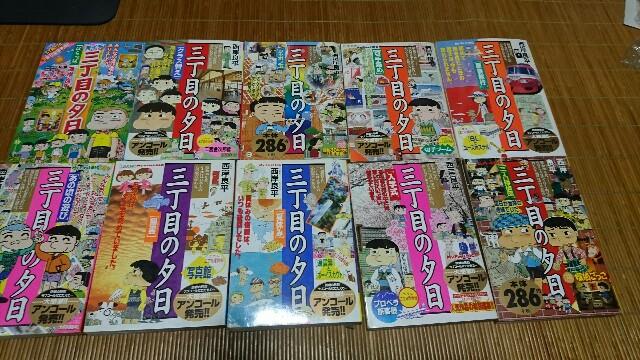 f:id:aikokuken-ryuji:20170809190957j:image