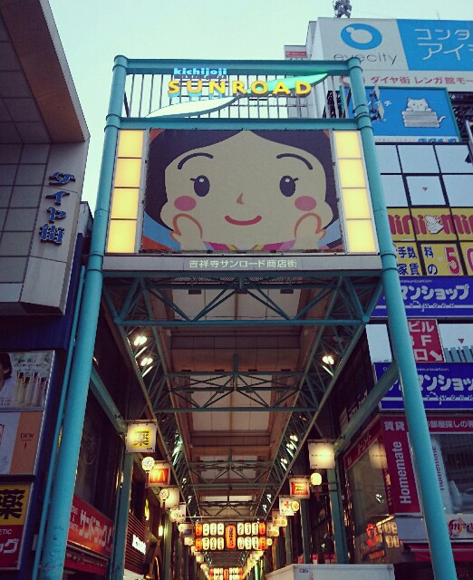 f:id:aikokuken-ryuji:20170816223416j:image