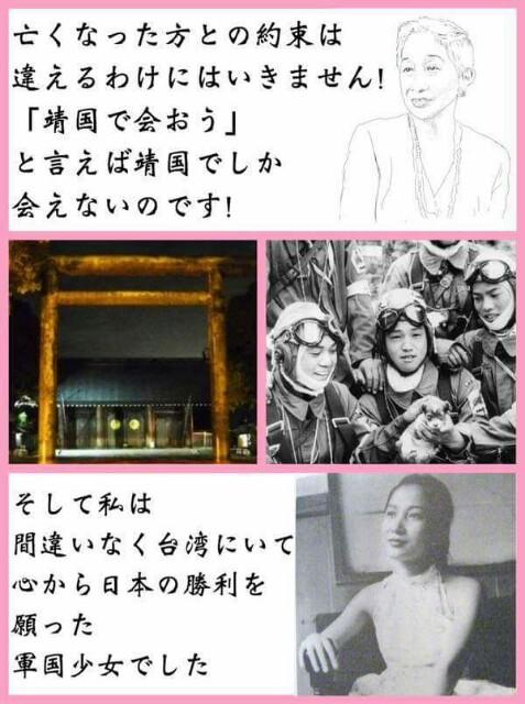 f:id:aikokuken-ryuji:20170816225808j:image