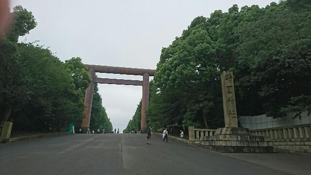f:id:aikokuken-ryuji:20170816231633j:image