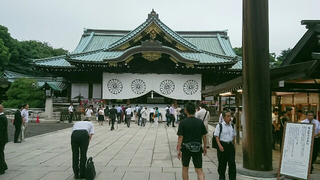 f:id:aikokuken-ryuji:20170816232024j:image
