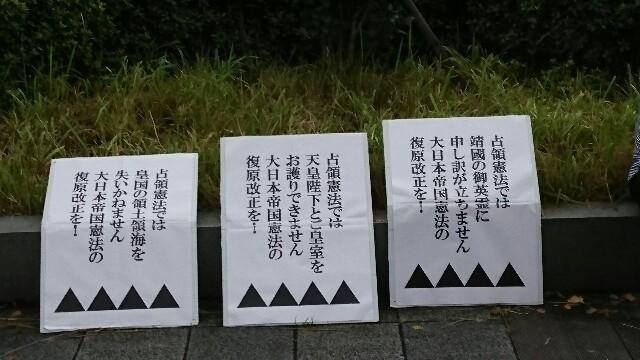 f:id:aikokuken-ryuji:20170818170631j:image