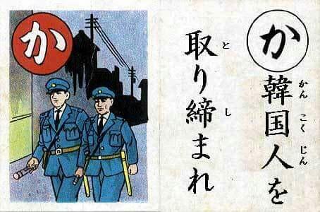 f:id:aikokuken-ryuji:20170820140950j:image