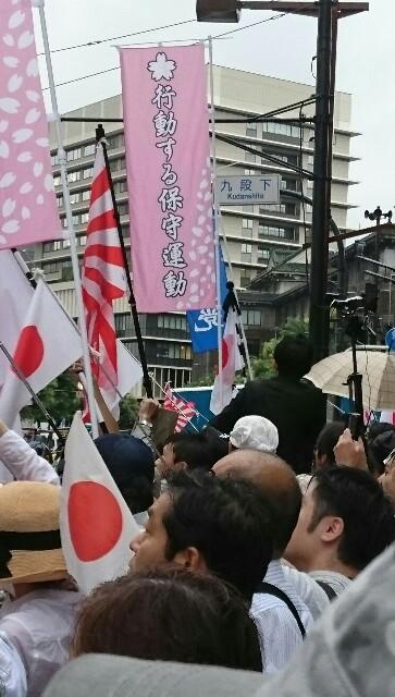 f:id:aikokuken-ryuji:20170820213222j:image
