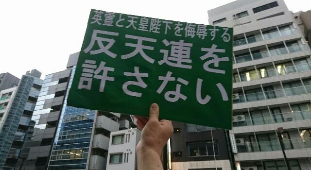 f:id:aikokuken-ryuji:20170820224829j:image