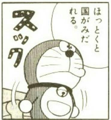 f:id:aikokuken-ryuji:20170820225041j:image