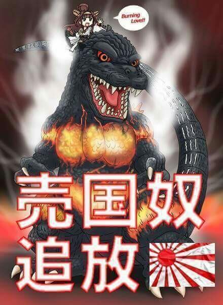 f:id:aikokuken-ryuji:20170820225147j:image