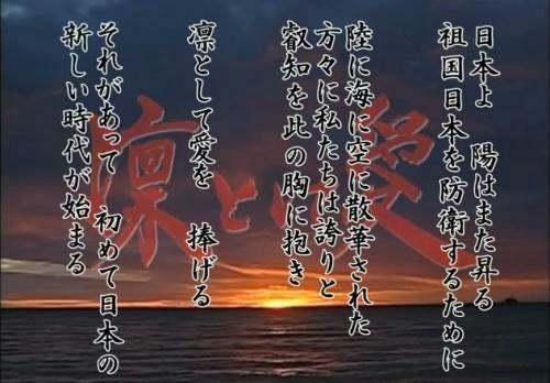 f:id:aikokuken-ryuji:20170820225208j:image