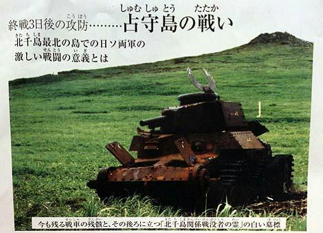 f:id:aikokuken-ryuji:20170901233944j:image