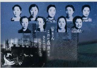 f:id:aikokuken-ryuji:20170901234017j:image
