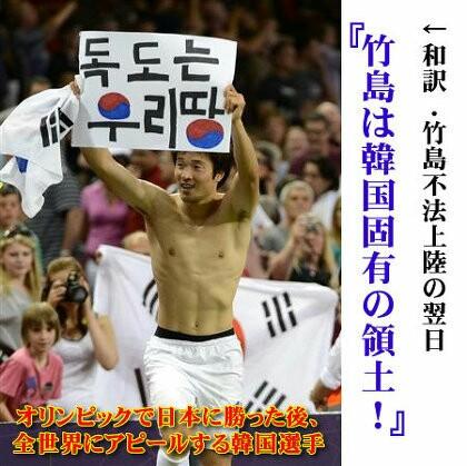 f:id:aikokuken-ryuji:20170904123511j:image