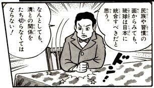 f:id:aikokuken-ryuji:20170908194826j:image