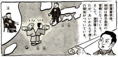 f:id:aikokuken-ryuji:20170908194841j:image