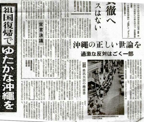 f:id:aikokuken-ryuji:20170908205133j:image