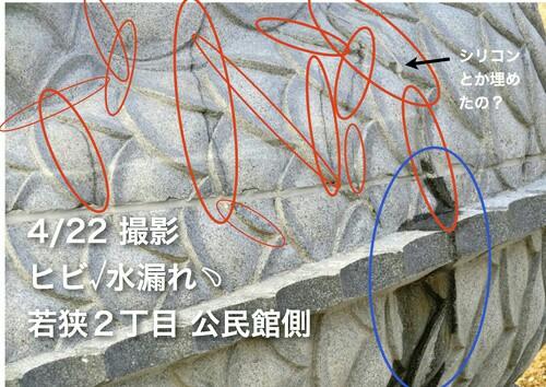 f:id:aikokuken-ryuji:20170908210949j:image