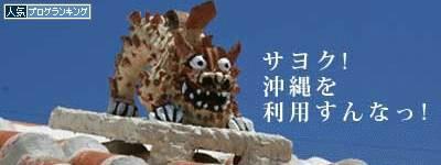 f:id:aikokuken-ryuji:20170908223132j:image