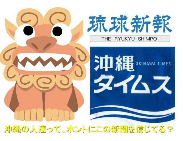 f:id:aikokuken-ryuji:20170908223534j:image