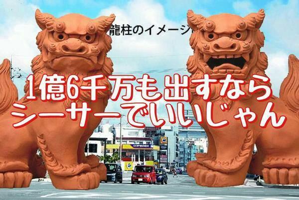f:id:aikokuken-ryuji:20170908223608j:image