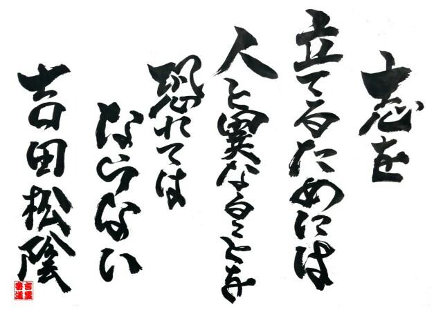 f:id:aikokuken-ryuji:20170909120923j:image