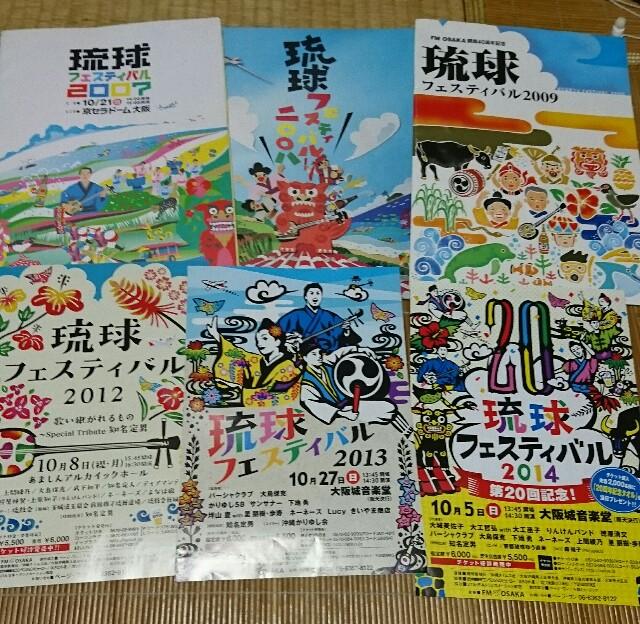 f:id:aikokuken-ryuji:20170915180750j:image