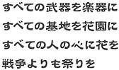 f:id:aikokuken-ryuji:20170917103959j:image