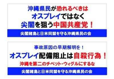 f:id:aikokuken-ryuji:20170917191405j:image