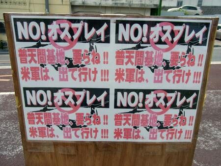 f:id:aikokuken-ryuji:20170924144750j:image