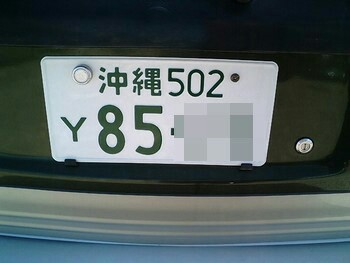 f:id:aikokuken-ryuji:20170925164138j:image