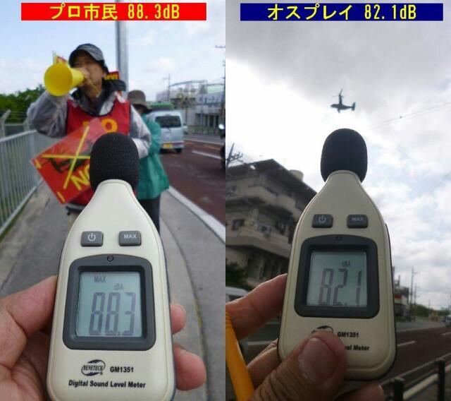 f:id:aikokuken-ryuji:20170925172001j:image
