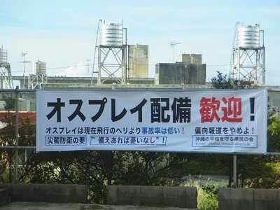 f:id:aikokuken-ryuji:20170925175244j:image