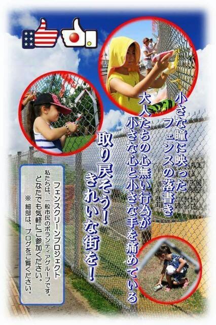 f:id:aikokuken-ryuji:20170925181242j:image